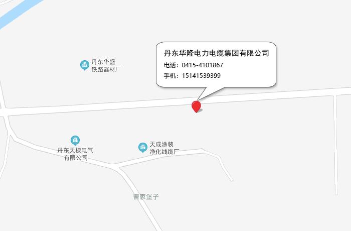 丹东华隆电力电缆集团有限公司位置